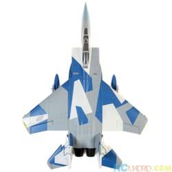 Eflite F-15 Eagle 64mm EDF BNF SAFE